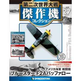 Bewster  - F2A Buffallo  - 1:72 - Magazine Models - magWWIIAP027 | Tom's Modelauto's