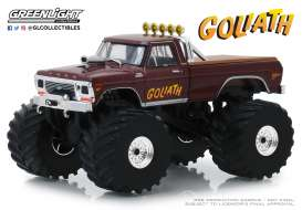 Ford  - F-250 Monster Truck 1979 brown - 1:43 - GreenLight - 88023 - gl88023 | Tom's Modelauto's