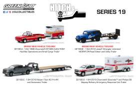 Assortment/ Mix  - various - 1:64 - GreenLight - 32190 - gl32190 | Toms Modelautos