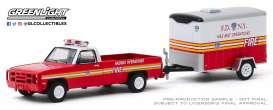 Chevrolet  - M1008 1986  - 1:64 - GreenLight - 32190A - gl32190A | Tom's Modelauto's