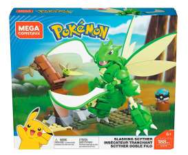 Pokemon Infants - Mattel Toys - GCN19 - MatGCN19 | Toms Modelautos
