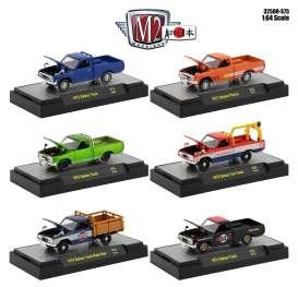 1:24 Hot Wheels Mach 5 Speed Racer White #5 New chez Premium-modelcars
