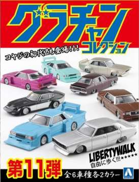 Assortment/ Mix  - 1:64 - Aoshima - 05636 - abk05636 | Tom's Modelauto's