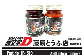 Zero Paints Paint - AE86 interior colour set - Zero Paints - ZP1579 | Tom's Modelauto's