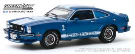 Ford  - Mustang 1976 blue/white - 1:43 - GreenLight - 86336 - gl86336 | Toms Modelautos