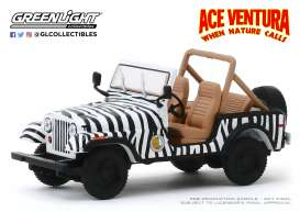 Jeep Mustang - CJ-7 1976 white/black - 1:43 - GreenLight - 86574 - gl86574 | Tom's Modelauto's
