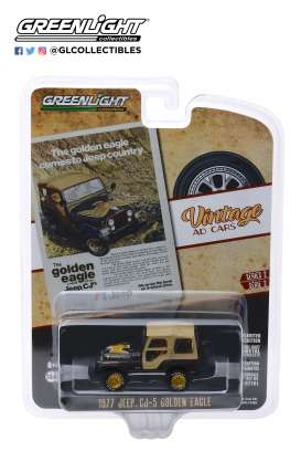 Jeep  - CJ-5 1977 brown - 1:64 - GreenLight - 39030E - gl39030E | Toms Modelautos
