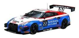Nissan  - 2015 blue/red/white - 1:43 - Ebbro - 45482 - ebb45482 | Toms Modelautos