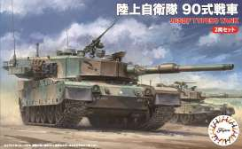 Military Vehicles  - Fujimi - 762388 - fuji762388 | Toms Modelautos