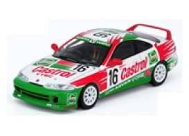 Honda  - Integra Type R 1996 white/green - 1:64 - Inno Models - in64DC2CA16 - in64DC2CA16 | Toms Modelautos