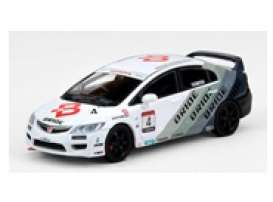 Honda  - Civic  white/black - 1:64 - Inno Models - in64FD2BRI - in64FD2BRI | Toms Modelautos