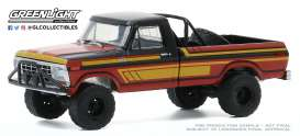 Ford  - F-250 1978 black/orange/yellow - 1:64 - GreenLight - 35170C - gl35170C | Toms Modelautos