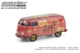 Volkswagen  - Type 2 Panel 2020 red/orange - 1:64 - GreenLight - 30223 - gl30223 | Toms Modelautos