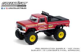 Ford  - F-250 1979 red - 1:64 - GreenLight - 49090D - gl49090D | Toms Modelautos