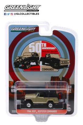 - black/beige - 1:64 - GreenLight - 28020E - gl28020E | Toms Modelautos