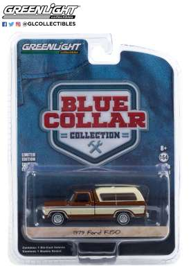Ford  - F-150 1979 brown/creme - 1:64 - GreenLight - 35180C - gl35180C | Toms Modelautos
