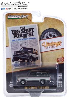 Chevrolet  - K5 Blazer 1981 grey - 1:64 - GreenLight - 39060E - gl39060E | Toms Modelautos