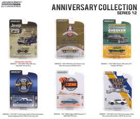 Assortment/ Mix  - Anniversary Collection series  various - 1:64 - GreenLight - 28060 - gl28060 | Toms Modelautos