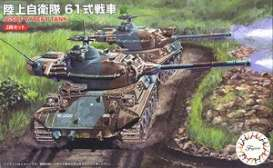 Military Vehicles  - 1:76 - Fujimi - 762456 - fuji762456 | Toms Modelautos