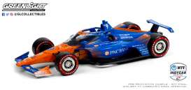 Honda  - 2020 blue/orange - 1:18 - GreenLight - 11104 - gl11104 | Toms Modelautos