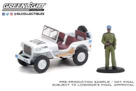 Willys Jeep - 1942 white - 1:64 - GreenLight - 97110A - gl97110A | Toms Modelautos