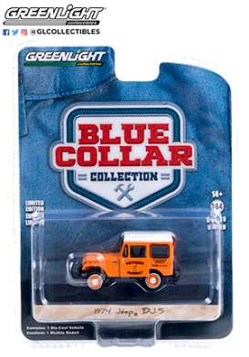 Jeep  - DJ-5 1974 orange - 1:64 - GreenLight - 35200B - gl35200B | Toms Modelautos